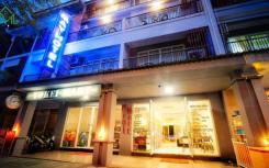 Отель 7S Hotel Beach May Phu Quoc 2* Все включено на Фукуоке, Вьетнам