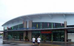 Фукуок аэропорт
