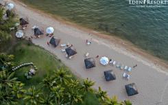 Отель Eden Resort Фукуок