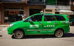 такси Фукуок