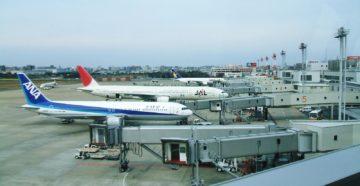 авиабилеты Фукуок
