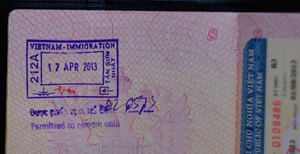 Сколько можно находиться без визы во Вьетнаме россиянам