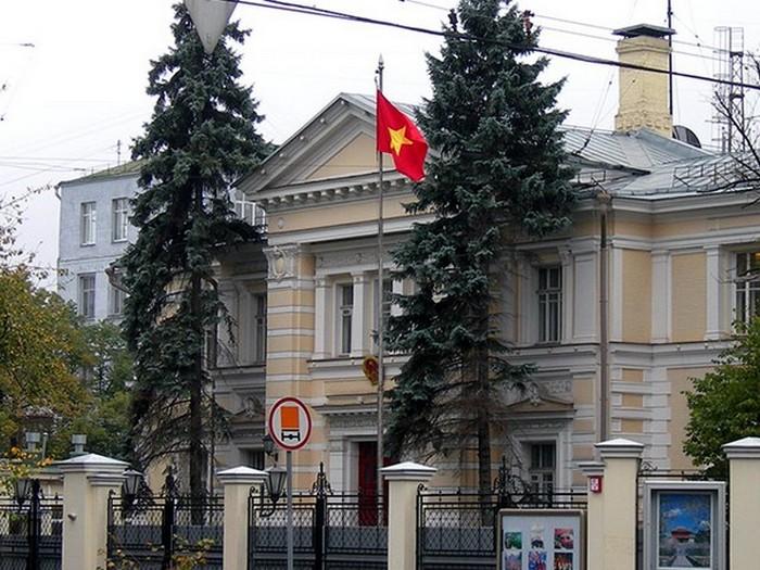 Посольство Вьетнама в РФ