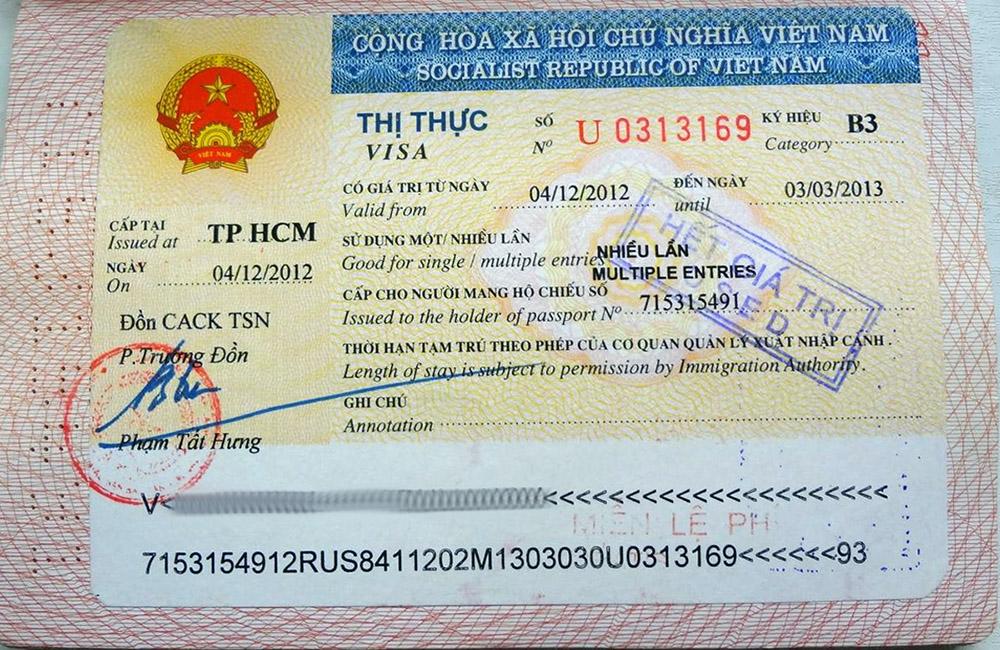 Виза во Вьетнам для россиян
